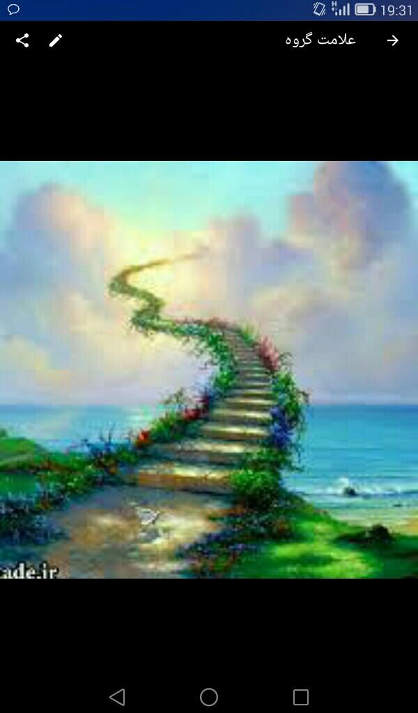 گروه خیریه ورودی بهشت